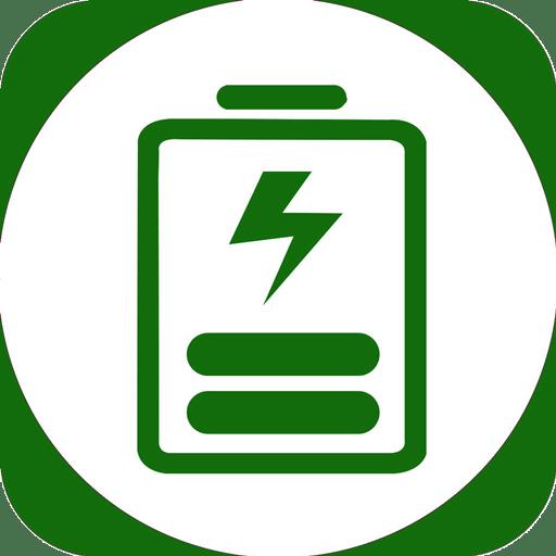 充电加速神器