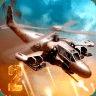 大炮直升机2