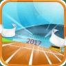 2017年3D田径赛