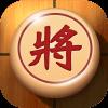中国象棋 - 逍遥版