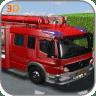 3D消防救援