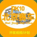 北京赛车交流平台
