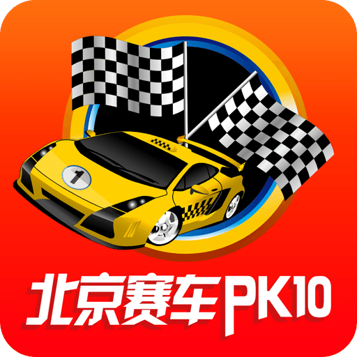 赛车pk10聊天室