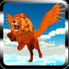 飞狮 - 野生模拟器