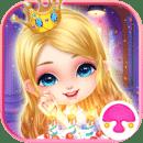 米亚公主:生日派对筹备沙龙