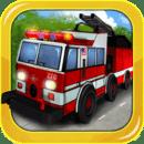 消防车 Fire Truck 3D