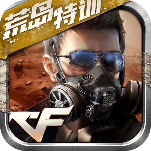Cross Fire Download