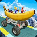 Banana Racing