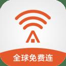 平安WiFi