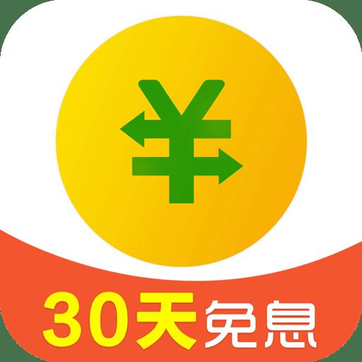 360借条(小额贷款)