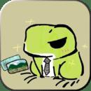 旅行青蛙助手