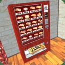 日本食品自动售货机