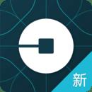 Uber优步