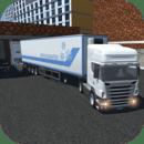 Cargo Transport Truck Driver