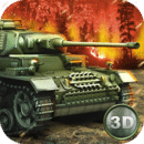 坦克大战之二战时代  Tank Battle
