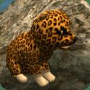 真实豹幼兽