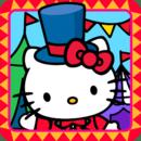Hello Kitty嘉年华会 完美版