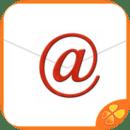E-mail-橙光