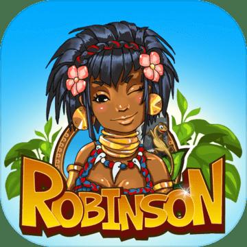 鲁滨逊漂流记 Robinson