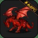 黑暗传说单机RPG