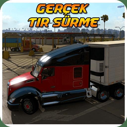 真实TR卡车驾驶游戏