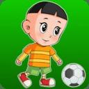 大头儿子踢足球