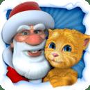 会说话的圣诞老人和金杰