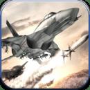 空袭战机3D
