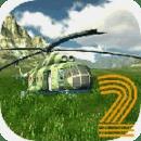 直升机游戏3D