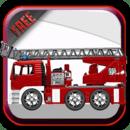 消防车为孩子们