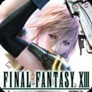 最终幻想13-2 日文版