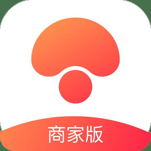 蘑菇街商家(原小店App)