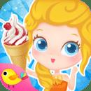莉比小公主冰淇淋狂歡