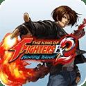 拳皇EX2:咆哮之血