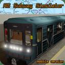 地鐵模擬器