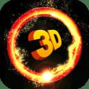 炫彩粒子魔幻3D