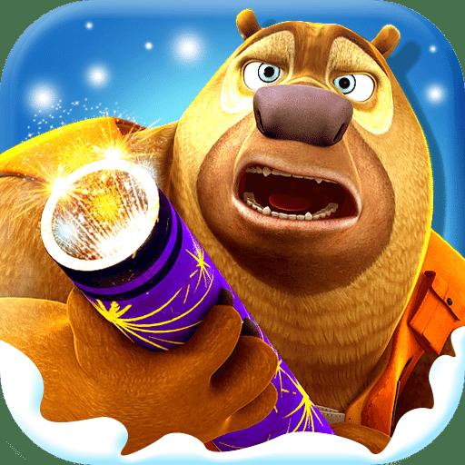 熊出没大冒险-礼包版