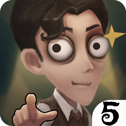 第五人格盒子