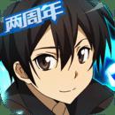 刀剑神域-黑衣剑士