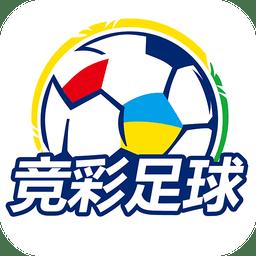 159竞彩足球