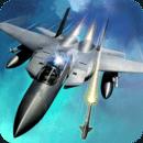 空中決戰3D - Sky Fighters
