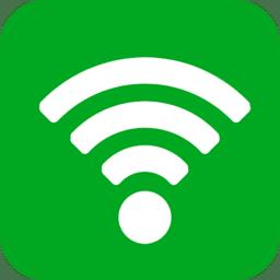 免费WiFi神器