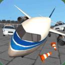 Plane Parking 3D