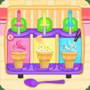 蛋卷冰淇淋蛋糕师