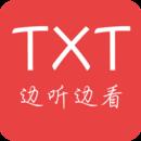 爱听TXT听书