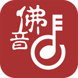 佛教音乐-佛音大悲咒