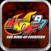 Guide For KOF97