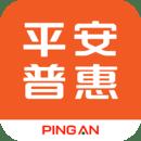 平安普惠-助力贷款