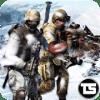 Mountain Sniper Shooting - Modern Sniper Game