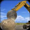 重型挖掘机:宝石切割